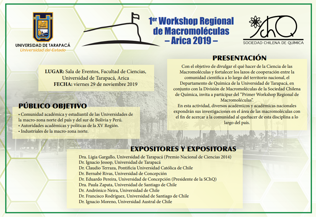 Primer Workshop Regional de Macromoléculas
